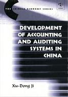 Development of Accounting and Auditing Systems in China