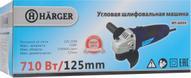 Угловая шлифовальная машина Harger WT-AG05