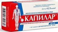 Капилар таблетки №50