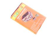"""Органайзер для мелочей и косметики EL Casa """"Розовый букет"""", складной, 20 х 12 х 12 см"""