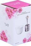"""Набор для заварки чая Elan Gallery """"Белые розы"""", 75 мл, 2 предмета. 860028"""