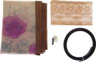 """Сетка антимоскитная """"Цветы"""", на магнитной ленте, цвет: бежевый, 80 х 210 см"""