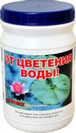 """Средство для очистки водоемов от водорослей Bioforce """"Aqua Balance"""", 500 г"""