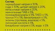 "Таблетки для посудомоечных машин Bioretto ""All in One Premium"", 32 шт"