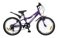 """Велосипед детский Novatrack """"Action"""", цвет: фиолетовый, 20"""""""