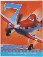 Disney Дневник школьный Дисней Самолеты-1 для 1-4 классов