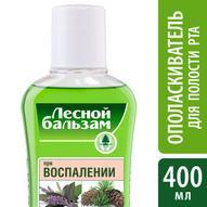 ЛЕСНОЙ БАЛЬЗАМ ополаскиватель для десен при воспалении десен 400 мл
