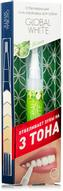"Global White Отбеливающий гель-карандаш для зубов ""Яблоко"", 5 мл"