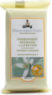 Рецепты бабушки Агафьи салфетки универсальные Липовый цвет, 10 шт