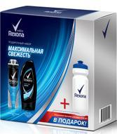 Подарочный набор Rexona men Максимальная свежесть + спортивная бутылка