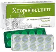 Хлорофиллипт таблетки для рассас. с вит.С 0,8г №20