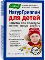 """Эвалар Напиток НатурГриппин """"Для детей"""", от гриппа и простуды, 10 пакетов-саше"""