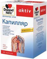 Доппельгерц Актив Капилляр капсулы 500 мг №60