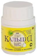 Кальцид таблетки 0,4г №100