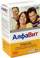АлфаВит Классик таблетки №120