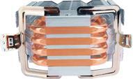 Antec A40 PRO система охлаждения для процессора