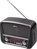 Ritmix RPR-065, Gray радиоприемник