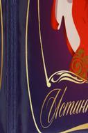 """Обложка на паспорт Эврика """"№254 Истинная Леди"""", цвет: черный, красный, желтый. 96052"""