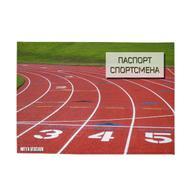 """Обложка для паспорта мужская Mitya Veselkov """"Спортсмен"""", цвет: мультицвет. OZAM393"""