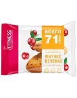 """Печенье низкокалорийное """"Fitness кондитерская"""", клюква, 400 г, 10 упаковок"""