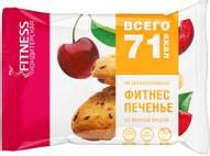 """Печенье низкокалорийное """"Fitness кондитерская"""", вишня, 400 г, 10 упаковок"""