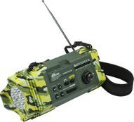 Ritmix RPR-707 радиоприемник