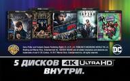 Samsung Ultra HD UBD-M8500 Blu-ray плеер + 5 дисков