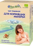 """Fleur Alpine Organic """"Для кормящих матерей"""" чай травяной в пакетиках, 20 шт"""