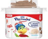 Растишка Йогурт густой Пломбир с печеньем 3%, 115 г