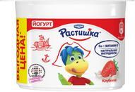 Растишка Йогурт густой Клубника 3%, 110 г