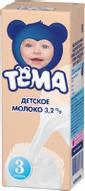 Тема Молоко детское, 200 мл