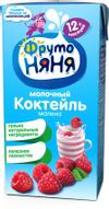 ФрутоНяня коктейль молочный малиновый с 12 месяцев, 0,2 л
