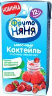 ФрутоНяня коктейль молочный клубнично-земляничный с 12 месяцев, 0,2 л