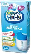 ФрутоНяня молоко обогащенное 2,5% с 8 месяцев, 0,2 л