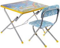 Фея Набор складной детской мебели Досуг Алфавит и цифры цвет голубой желтый