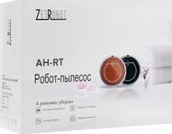 ZetRobot AH-RT, Black Silver робот-пылесос, цвет панда
